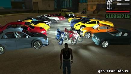 GTAViceCity.RU - ���� GTA 4, GTA San Andreas, GTA Vice City � ...